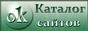 белый каталог сайтов